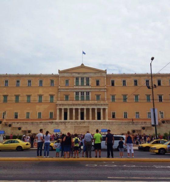Cosa vedere ad Atene spendendo poco o niente